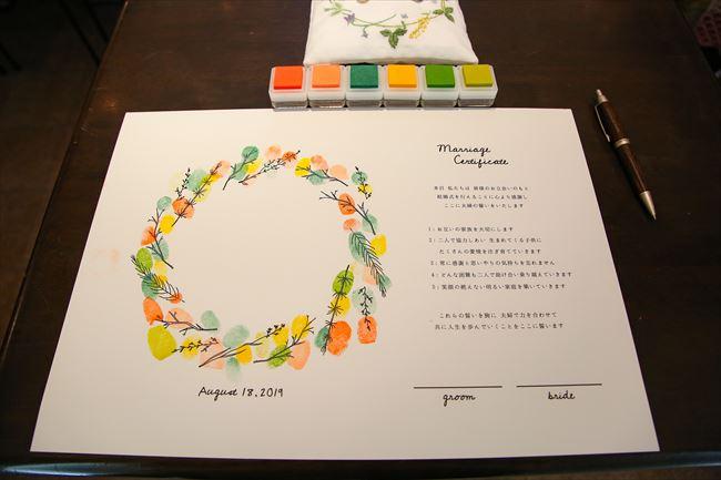 129_R - コピー